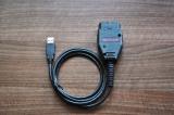 Интерфейсен кабел VAG K+CAN 1.4 FULL