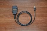 Интерфейс (кабел) HEX-USB+CAN за VCDS 18.1 (VAG-COM) - 2018г.