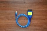 Интерфейс USB KKL за VAG-COM 409.1/VCDS LITE, FiatECUScan