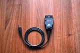 Интерфейсен кабел Galletto 1260 (EOBDII ECU Flasher)